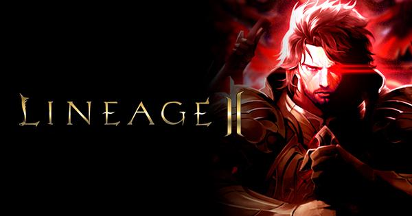 Lineage II | Créditos em reais | Level Up