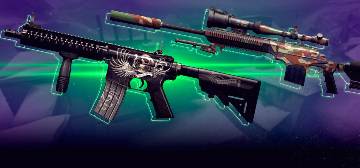 Com essas armas preciosas à venda, é pegar ou largar