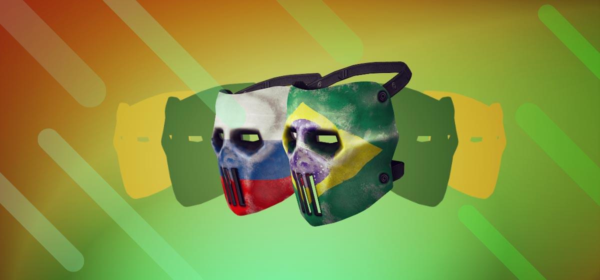 Escolha a melhor entre as Máscaras Patriotas