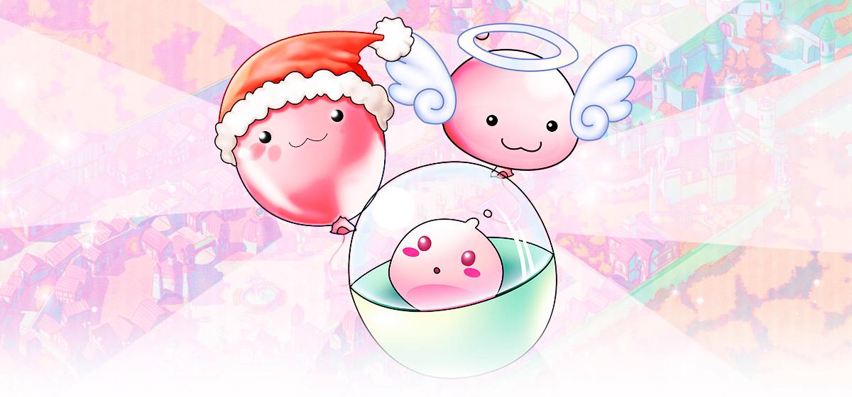 Bônus de EXP e Drop na mão com a Caixa de Balões Poring!