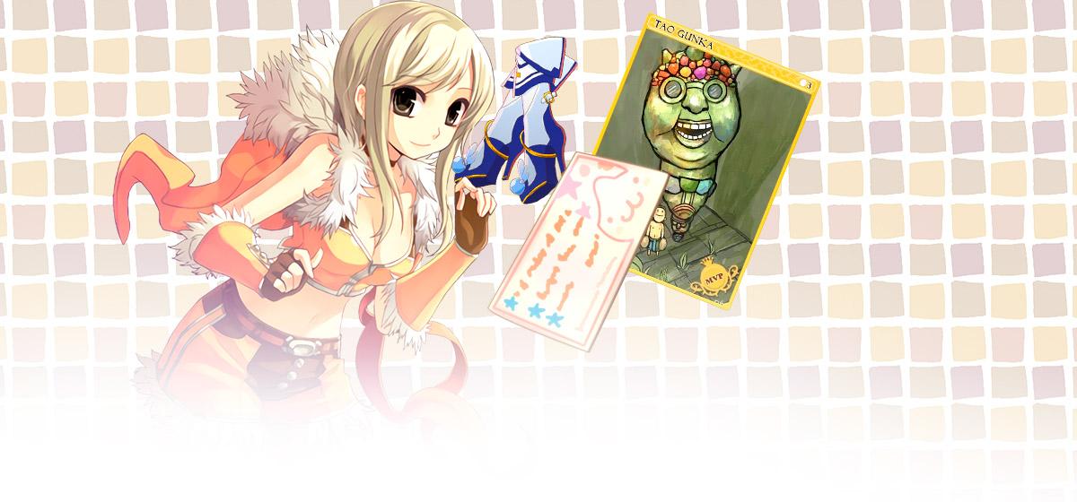 Carta Tao Gunka e Bota do ArchAngeling no Ticket de Promoção