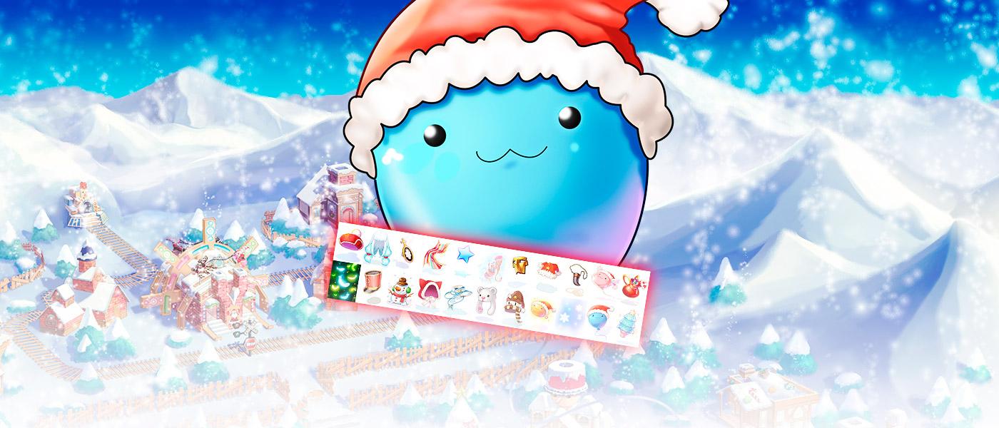 Equipamentos e visuais natalinos pra você