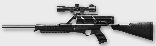 calico m951s de warface